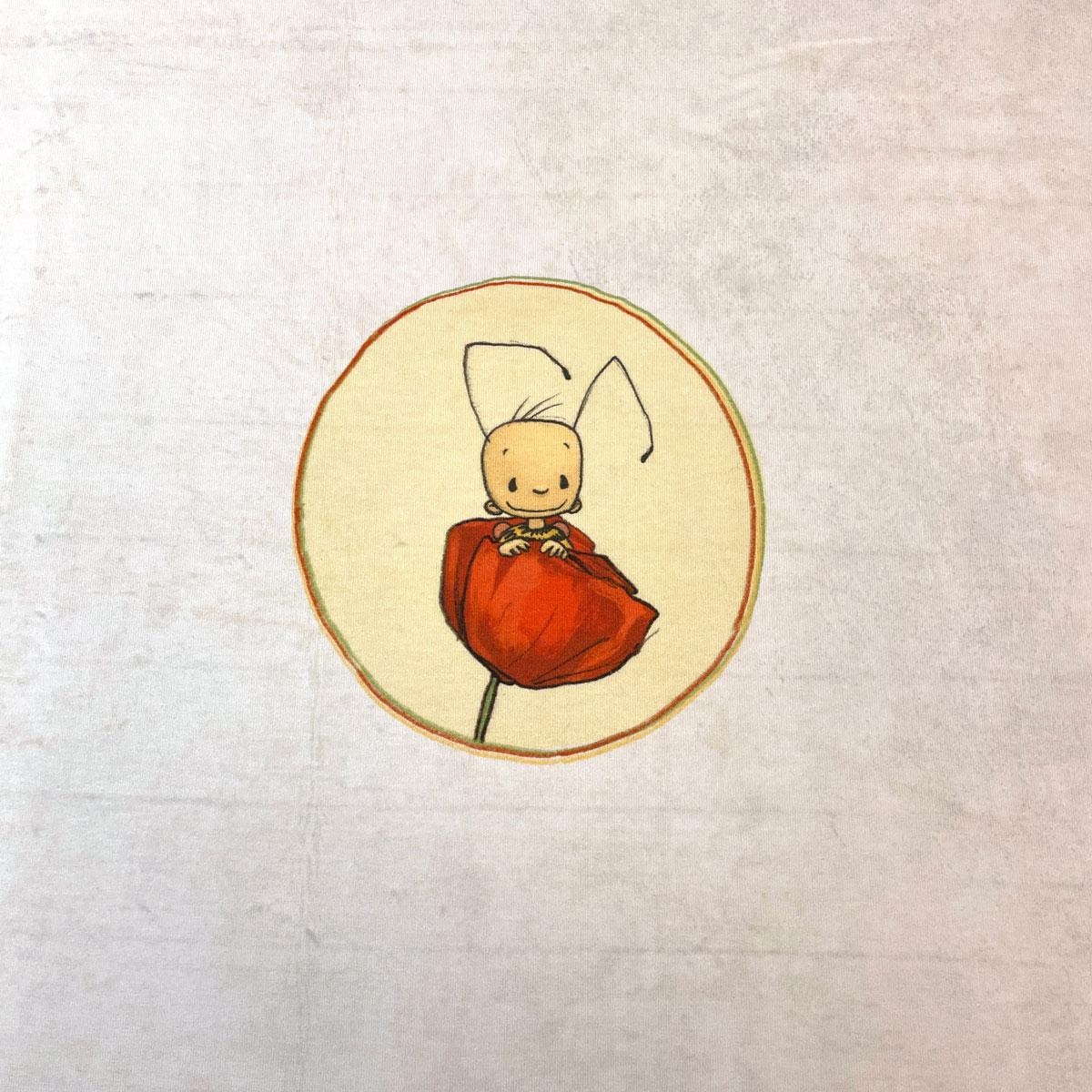 """Jersey Panel Hummel Bommel """"Mohn"""" Stückware"""